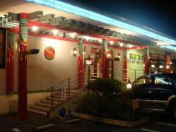 朝鮮飯店 亀里店