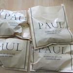 19140844 - 購入したパンは一個づつこの店特製の紙袋に入れられとってもお洒落。                                               この日も私は天神のホテルで会議が終わった後に自宅用にパンを4種類購入です。