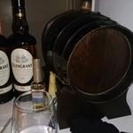 BAR YLANG YLANG - このたるにウイスキーが入っており、熟成中です