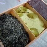 三色亭 - 料理写真:かなりボリュームあります♪