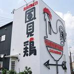 19144632 - RAMEN風見鶏(東側)