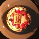 ONZE - ダイアモンドのケーキで,お祝い^_−☆