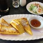 ぽえむ - 料理写真:フレンチトースト