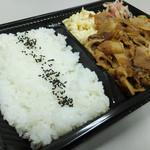 あつみや - 肉豆腐弁当