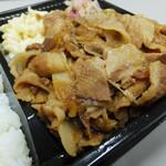 あつみや - 溢れる肉豆腐
