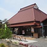 倉 - お店