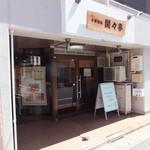 Kaikaitei - 隅田川の畔にある中華屋さん