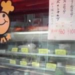 ニイハオ - 総菜類も販売中