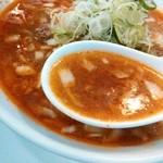 19149560 - スープ