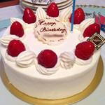 キャロリーヌ - お誕生日ケーキ