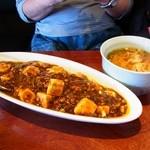 遊菜 - マーボー丼と小さな麺セット