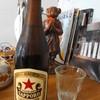 Yamamotogyouza - ドリンク写真:ビールはサッポロの赤いお☆様でした♪
