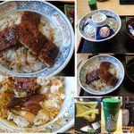 ニコ天 - うな丼 ニコ天(愛知県豊田市稲武)食彩賓館撮影
