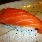 喜むら鮨 - 時鮭