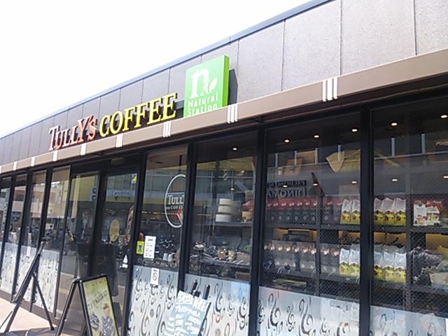 タリーズコーヒー 江古田店