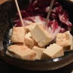 19154666 - クリームチーズ味噌漬け