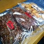 かじの葉 - 黒糖駄菓子、秘密ですが、これはイケます
