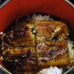 菊菱 - 途中からうな丼の様にして頂きます