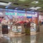 サーティワンアイスクリーム - お店の外観