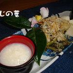 かじの葉 - 自家製の美味しいお漬物と甘酒