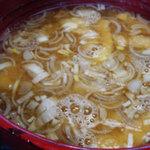 かじの葉 - 葱たっぷり味噌汁