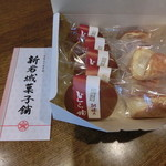 新岩城菓子舗 -