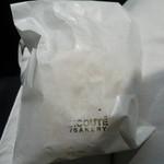 チクテベーカリー - マフィン袋