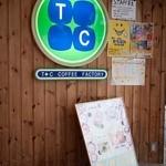 ティーシー コーヒー ファクトリー - T・Cカフェファクトリー (TC COFFEE FACTORY) 看板