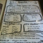 Cafe Destine - 水タバコメニュー