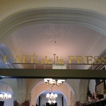 カフェドゥラプレス - 入口