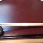 19162297 - ナマズの箸置きが可愛らしい。