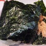 おむすび きゅうさん - 紅鮭 税込150円