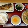 秋田泉中央食堂