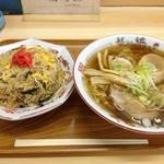 食事処 さか蔵 - 醤油ラーメン+炒飯