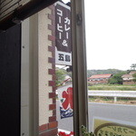 五島 - 店内から見た看板