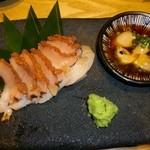魚真 - さざえ刺身