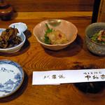 中村家 - 料理写真: