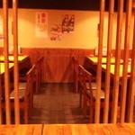 貝、磯料理 海然 - 最大16名様で貸し切れちゃう席です。区切られているので、仲間だけでワイワイできます。