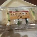 ドトールコーヒーショップ - ミックスサンド(240円)