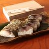 Kappoutanaka - 料理写真:当店自慢のさばずし。予約でとりおきもいたします。
