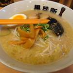 九州ラーメン 黒兵衛 - 醤油とんこつラーメン700円