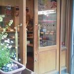 クイーンズベーカリーカフェ - 入口
