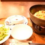 神戸元町ドリア - ドリアは下から温めます