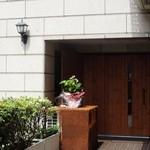 ガット ソリアーノ - お店の入口