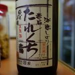三國酒店 - 太陽酒造のたれくち新酒(にごり)を戴く