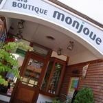 モンジュー - 入口がなんだかホテルみたいな感じ