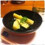 蛇の目寿司 - 【2013年5月24日】若筍煮物 (^^)