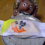 御菓子処 日野屋 - 料理写真:鯉もなか