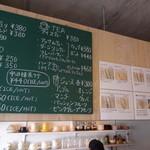 バセットカフェ -