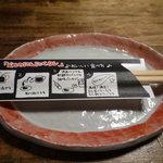 まさや - ☆テーブルセット(^◇^)☆